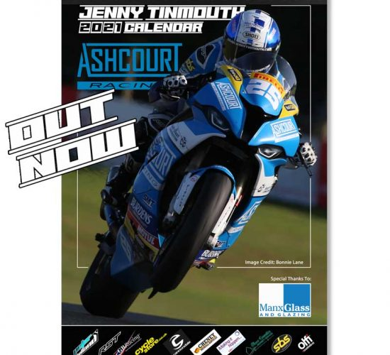 Jenny Tinmouth 2021 Calendar